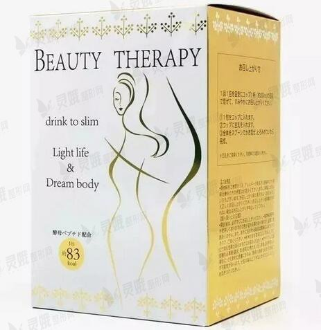 BEAUTY THERAPY减脂酵母